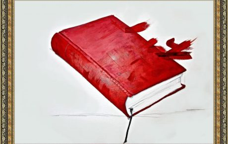 Das Buch (Acrylmalerei)